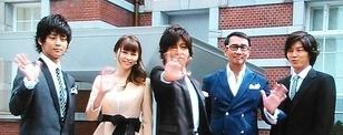 プライスレス 5話 視聴率.jpg
